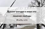 Auschwitz-ruso